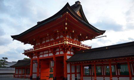 china budova